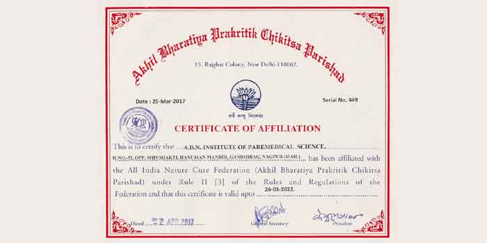 Certificate Of Affiliation